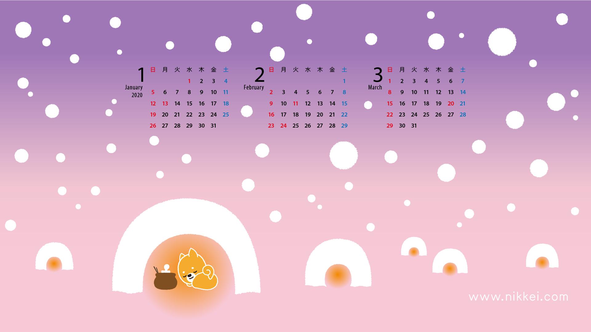 デンシバカレンダー 壁紙を配布中 日経電子版 広報部